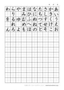 hiraganakatakana3setのサムネイル