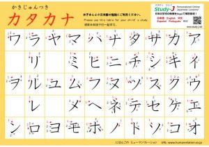 hiraganaのサムネイル