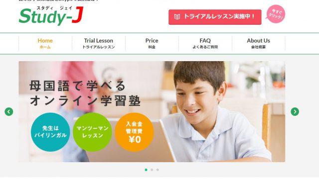 study-jtop